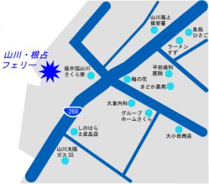 山川営業所