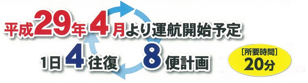 なんきゅう10号